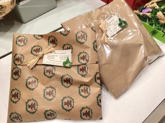paquets_cadeaux